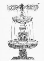 Zpívající fontána v Letohrádku královny Anny na Pražském hradě